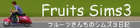 fruitssims.jpg